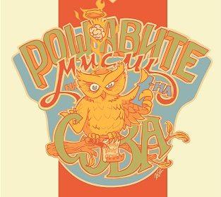dorichela's blog